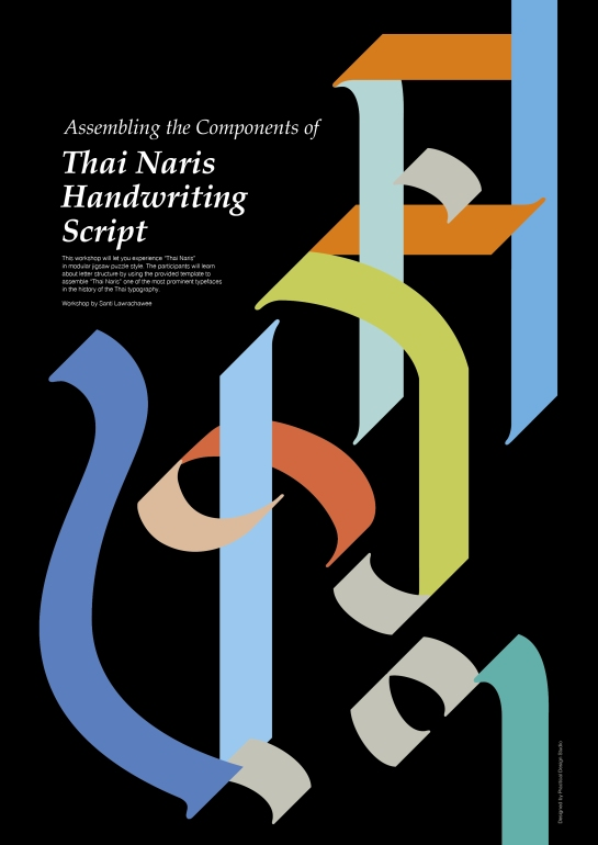 Thai Naris_Poster 090714