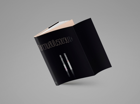 Cover with Jacket